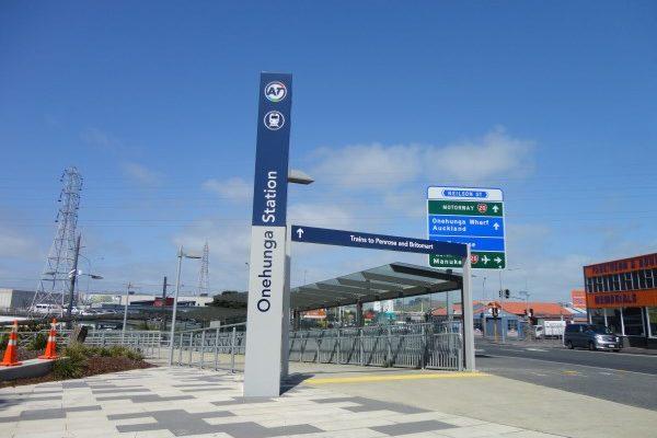 Onehunga Train Station Walkway 09